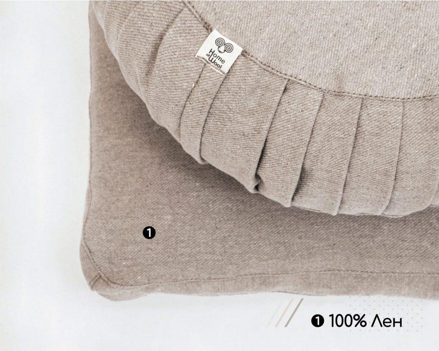 Home of Wool natural meditation cushions zafu and zabuton stitching detail
