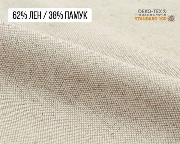 плат 62% лен 28% памук
