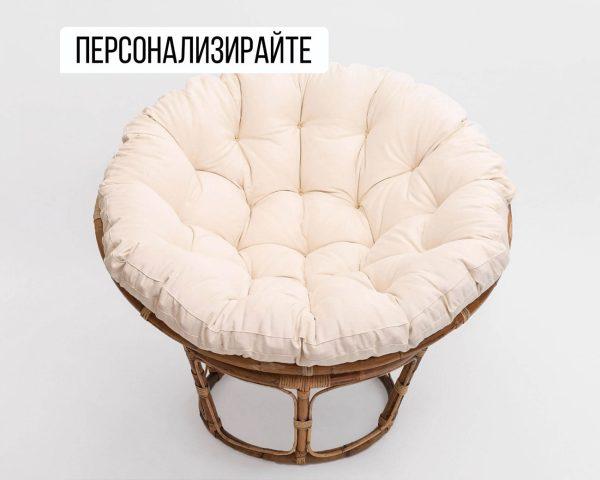 Home of Wool възглавница за стол Папасан